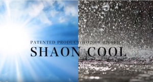 SHAON COOL product introductionEnglish